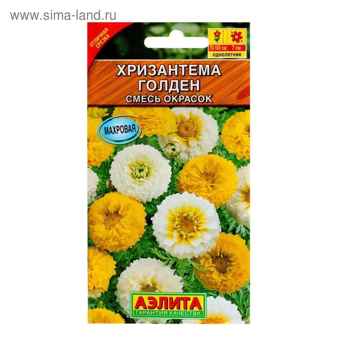 """Семена цветов Хризантема """"Голден увенчанная"""", смесь окрасок, О, 0,3 г"""