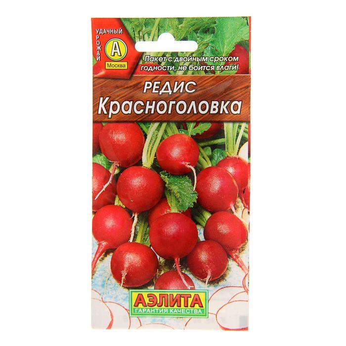 "Семена Редис ""Красноголовка"", 3 г"