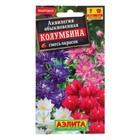 """Семена цветов Аквилегия """"Колумбина"""", смесь окрасок, Мн, 0,2 г"""