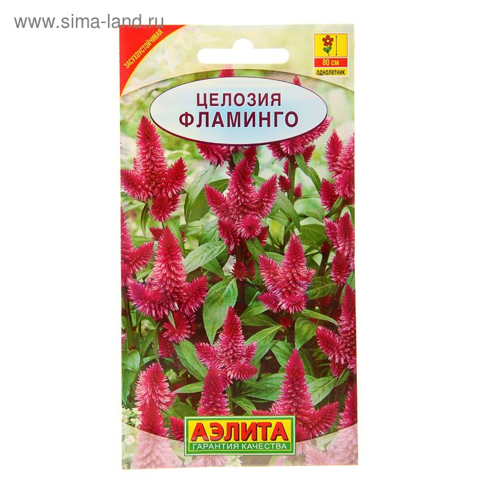 """Семена цветов Целозия """"Фламинго"""", О, 0,1 г"""