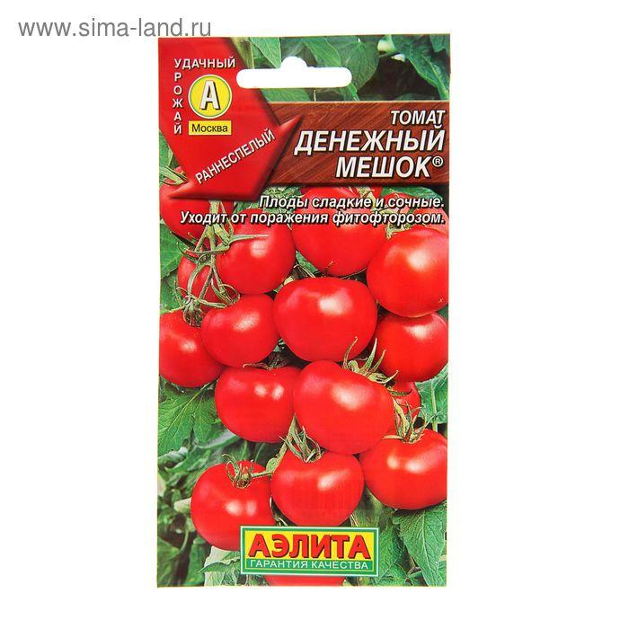 """Семена Томат """"Денежный мешок"""", 0,1 г"""