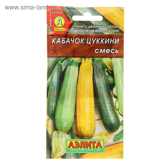 "Семена Кабачок ""Цуккини"", смесь, 2 г"