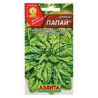 """Семена Шпинат """"Папай"""", 3 г"""