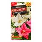 """Семена цветов Ипомея """"Квамоклит"""", смесь окрасок, О, 0,5 г"""