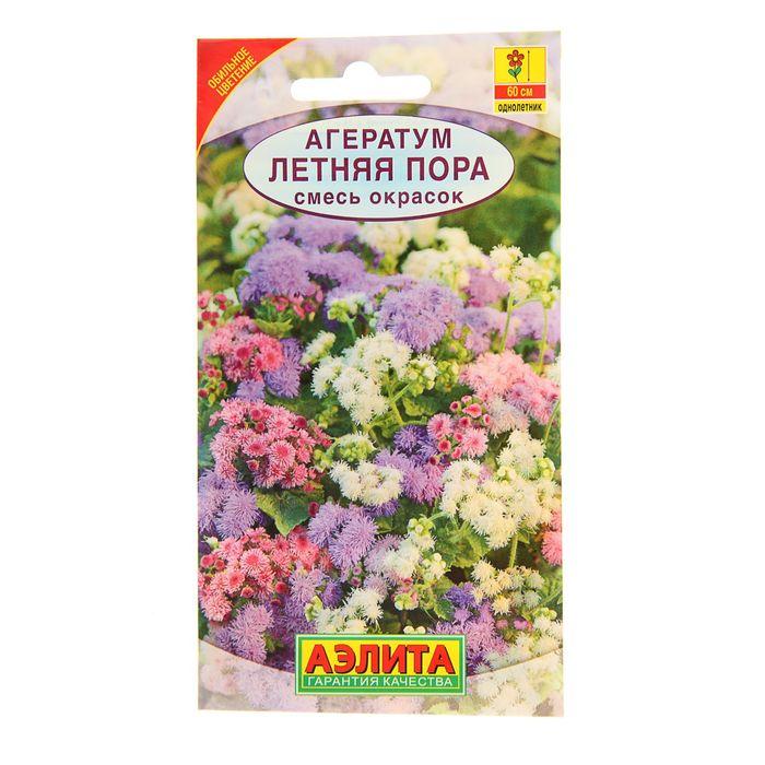 """Семена цветов Агератум """"Летняя пора"""", смесь окрасок, О, 0,1 г"""