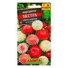 """Семена цветов Маргаритка """"Экстра"""", смесь окрасок, Дв, 0,05 г"""