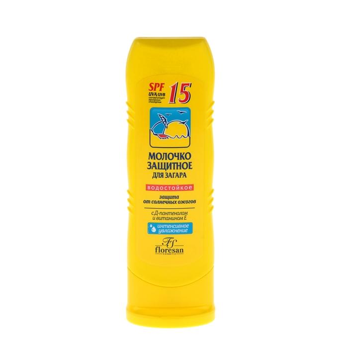 Молочко для загара фактор защиты 15 (н) 125 мл