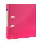 Папка-регистратор А4, 75мм PVC Classic, торцевой карман, разборный, розовый