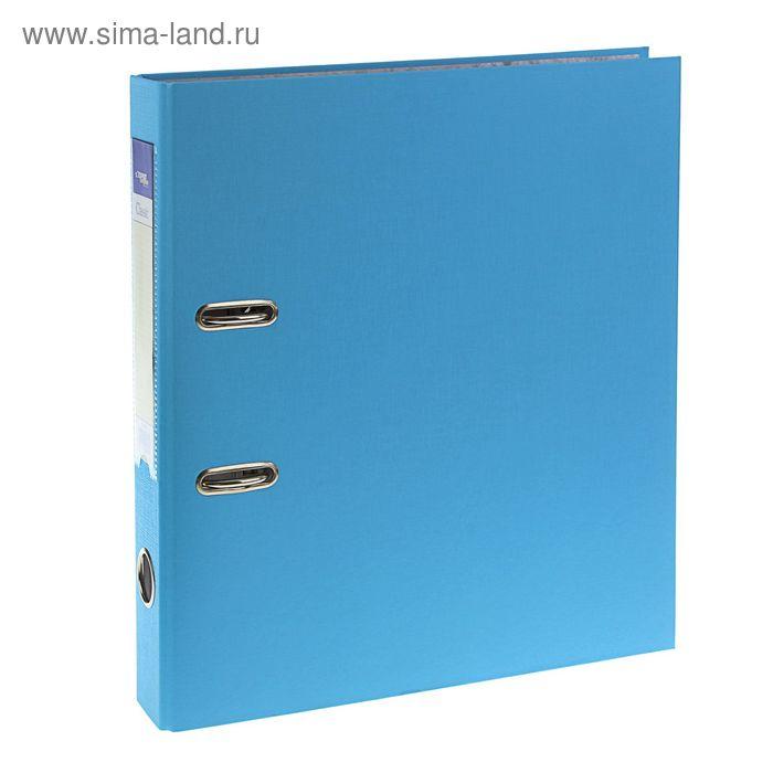 Папка-регистратор А4, 50мм PVC Classic, разборный, голубой