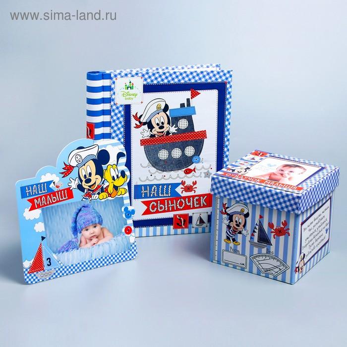 """Подарочный набор: фотоальбом на 20 магнитных листов, коробка + фоторамка""""Самому лучшему сыночку"""", Микки Маус и друзья, Дисней Беби"""