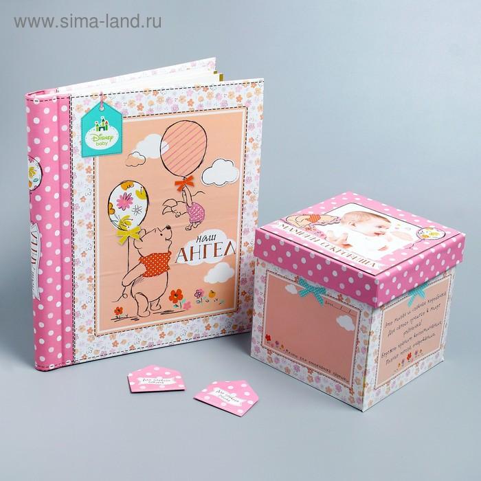 """Подарочный набор: фотоальбом на 20 магнитных листов + коробка """"Наш прекрасный ангелочек"""", Медвежонок Винни и его друзья, Дисней Беби"""