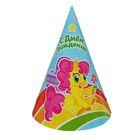 """Бумажные колпаки """"С днём рождения! Пони"""", набор 6 шт., 16 см"""