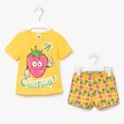 Пижама для девочки, рост 86-92 см (26), цвет жёлтый