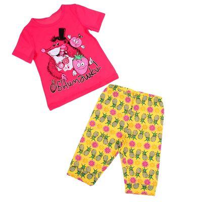 Пижама для девочки, рост 86-92 см (26), цвет малиновый