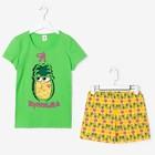 Пижама для девочки, рост 158-164 см (42), цвет зелёный/жёлтый