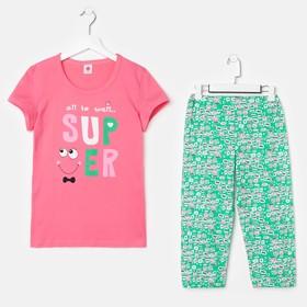Пижама для девочки, рост 134-140 см (36), цвет розовый/бирюзовый (арт. Р207724)