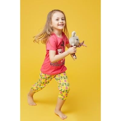 Пижама для девочки, рост 134-140 см (34), цвет малиновый