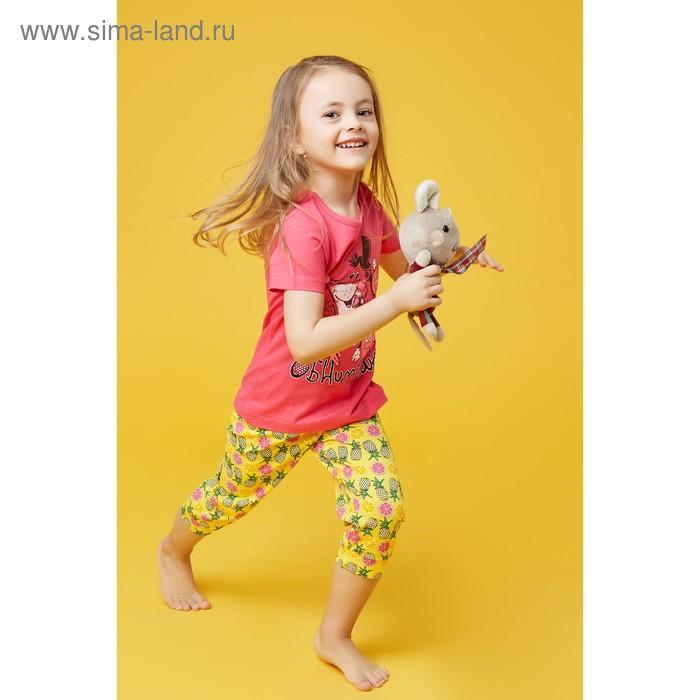 Пижама для девочки, рост 98-104 см (26), цвет малиновый (арт. Р207772)