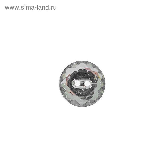 Пуговица-страза, 2 прокола, 12,5мм, цвет прозрачный