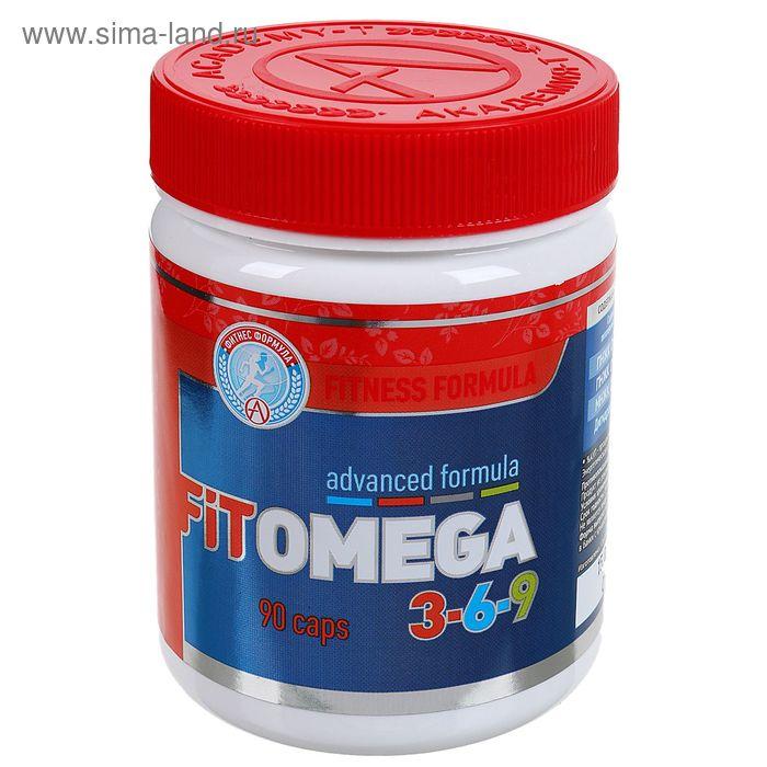 Полиненасыщенные жирные кислоты Фит Омега 3-6-9 90 капс.