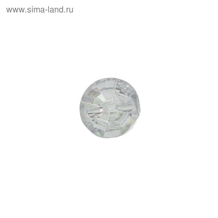 Пуговица-страза, 2 прокола, 10мм, цвет серебристый