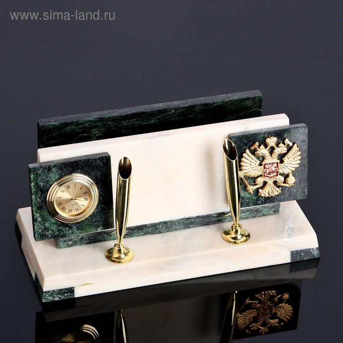Набор письменный «Розовый мрамор»: визитница, часы, подставки для ручек