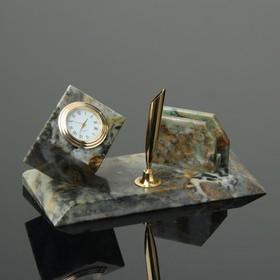 """Набор настольный """"Куб"""", с подставкой под ручку, 20,5х10,5х10 см, офиокальцит"""