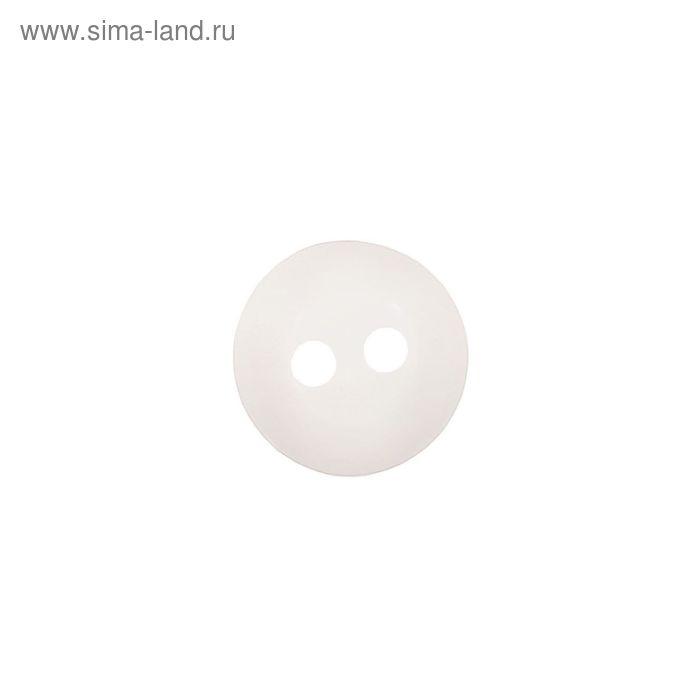 Пуговица, 2 прокола, 9мм, цвет белый