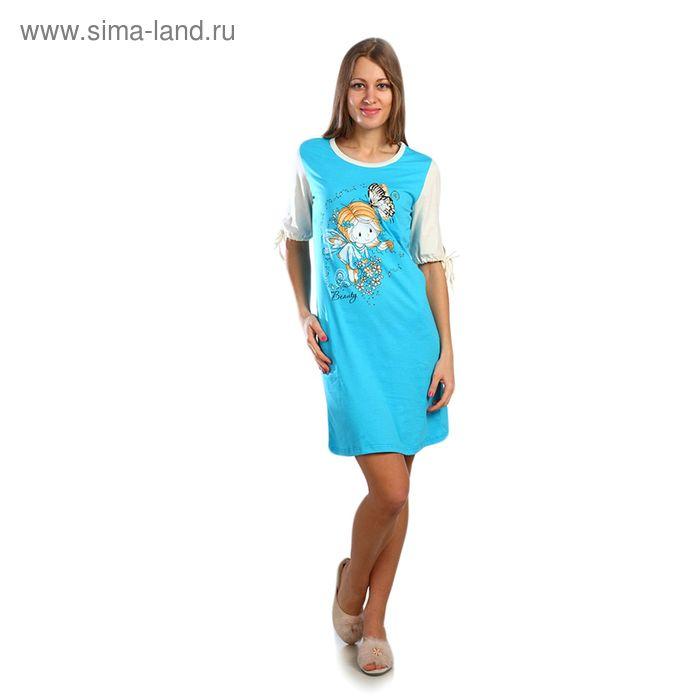 Платье женское, размер 50, цвет голубой 208ХГ1634П