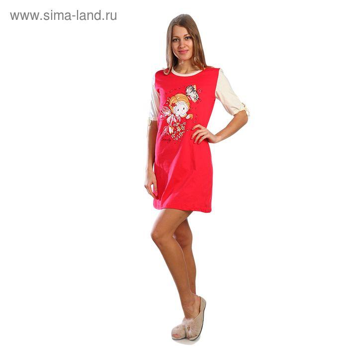 Платье женское, размер 52, цвет розовый 208ХГ1634П