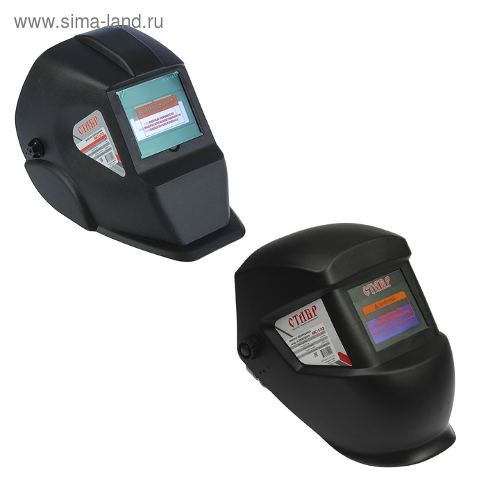 "Маска-сварщика ""Ставр"" МС-1/13, светофильтр 108х50х6 мм"
