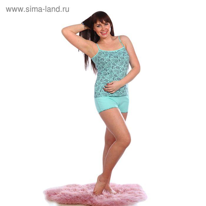 Пижама женская, размер 48, цвет ментол 221ХР1696
