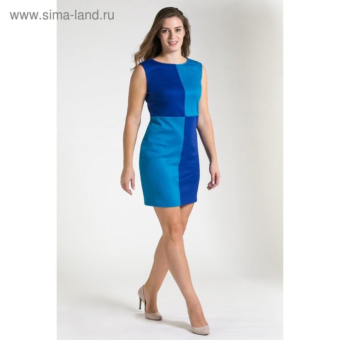 Платье женское, размер 44, рост 164 см, цвет голубой/синий 4546