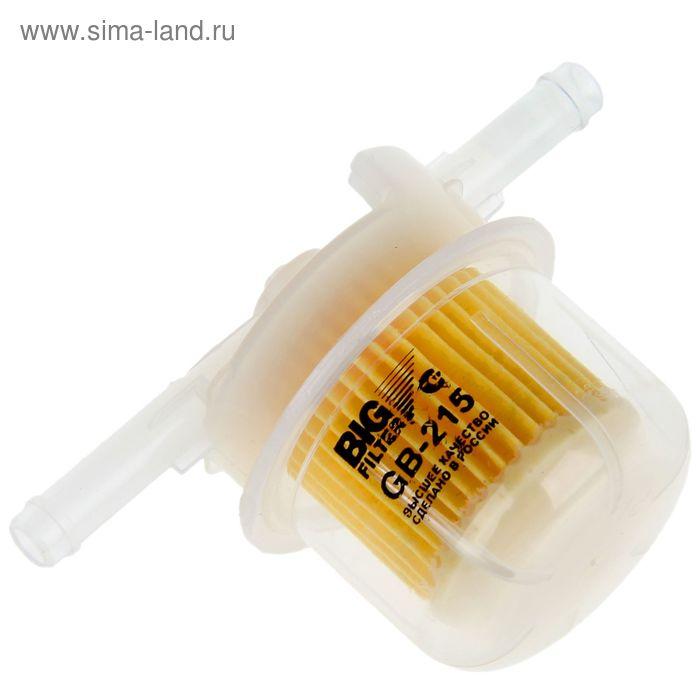 Фильтр топливный Big Filter GB-215 ВК