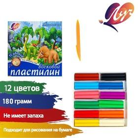Пластилин мягкий восковой, 12 цветов 180 г «Фантазия», МИКС