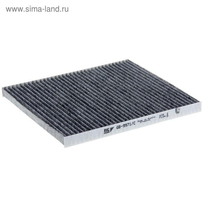 Фильтр салона угольный Big Filter GB-9971/C (Solaris, Rio III)