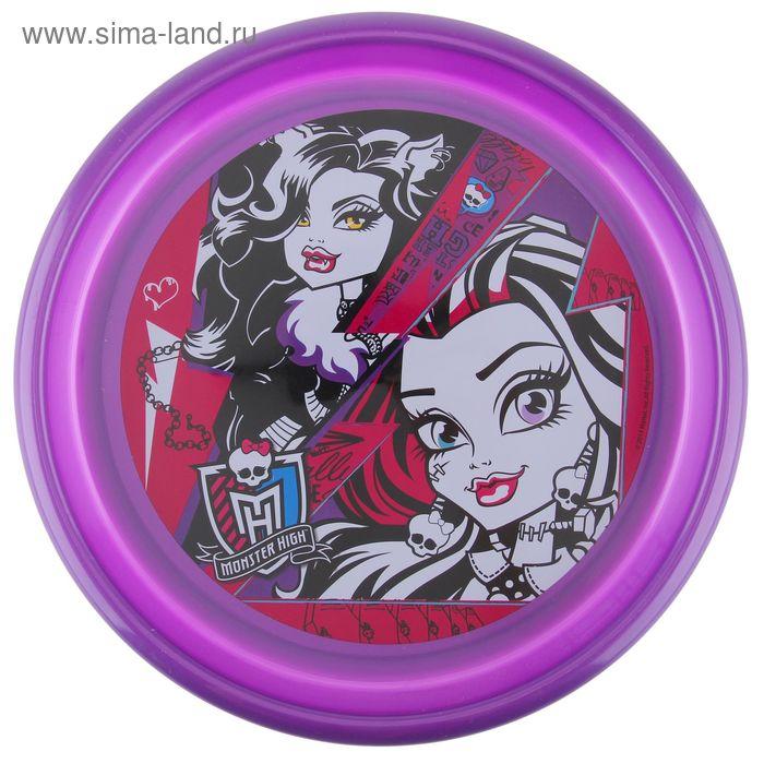 Тарелка 23 см Monster High