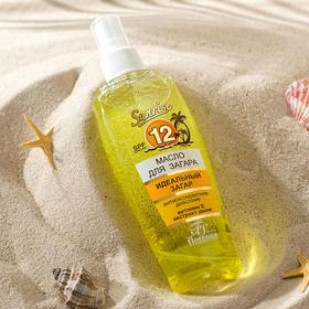 Amber melon quick-drying oil, with moisturizing effect, SPF 12, 135 ml.