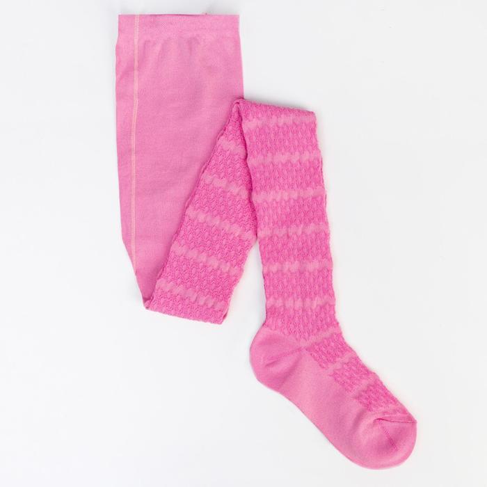 Колготки детские ажурные 2ФС73-007, цвет розовый, рост 116-122 см - фото 76436362