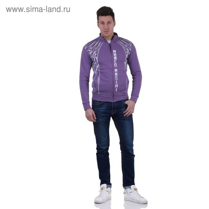 Куртка спортивная мужская, цвет сирень, размер XXL, интерлок (арт. 515)
