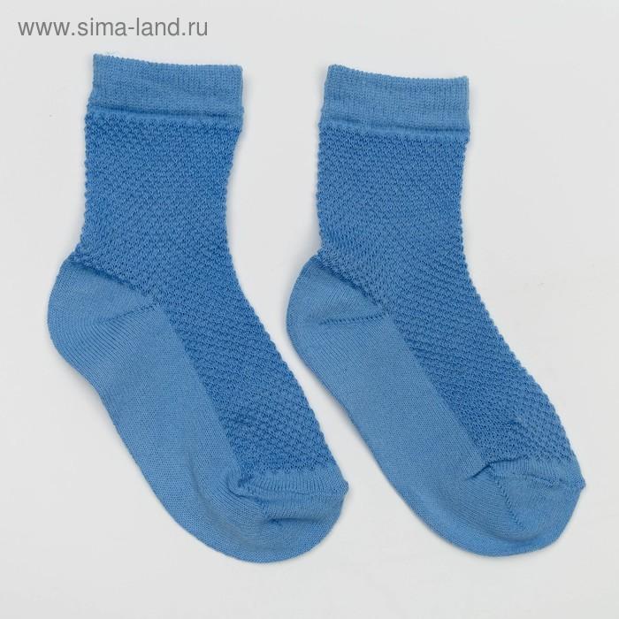 Носки детские ЛС57, цвет МИКС, р-р 14-16