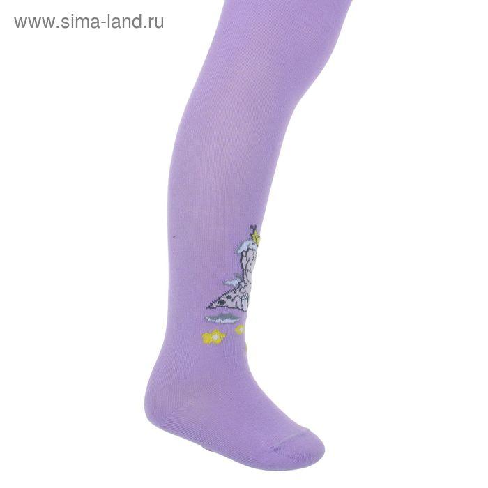 Колготки для девочки КДД1-965, цвет сиреневый, рост 86-92 см