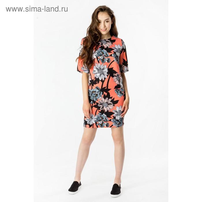 Платье женское 40200200066, размер 40 (XXS), рост 170 см, цвет св.коралл