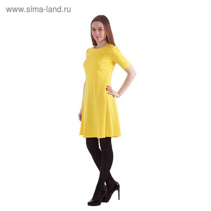 Платье женское 40200200073, размер 48 (L), рост 170 см, цвет жёлтый