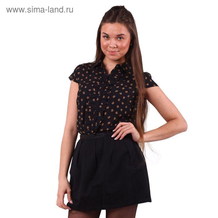 Блузка женская 10200270004, размер 44 (S), рост 170 см, цвет черный