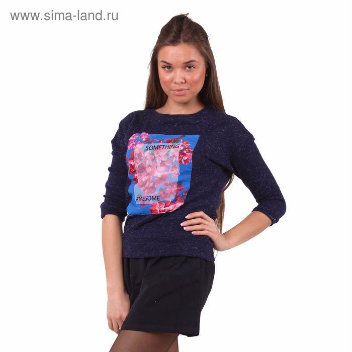 Джемпер женский 10200100013, размер 48 (L), рост 170 см, цвет тёмно-синий