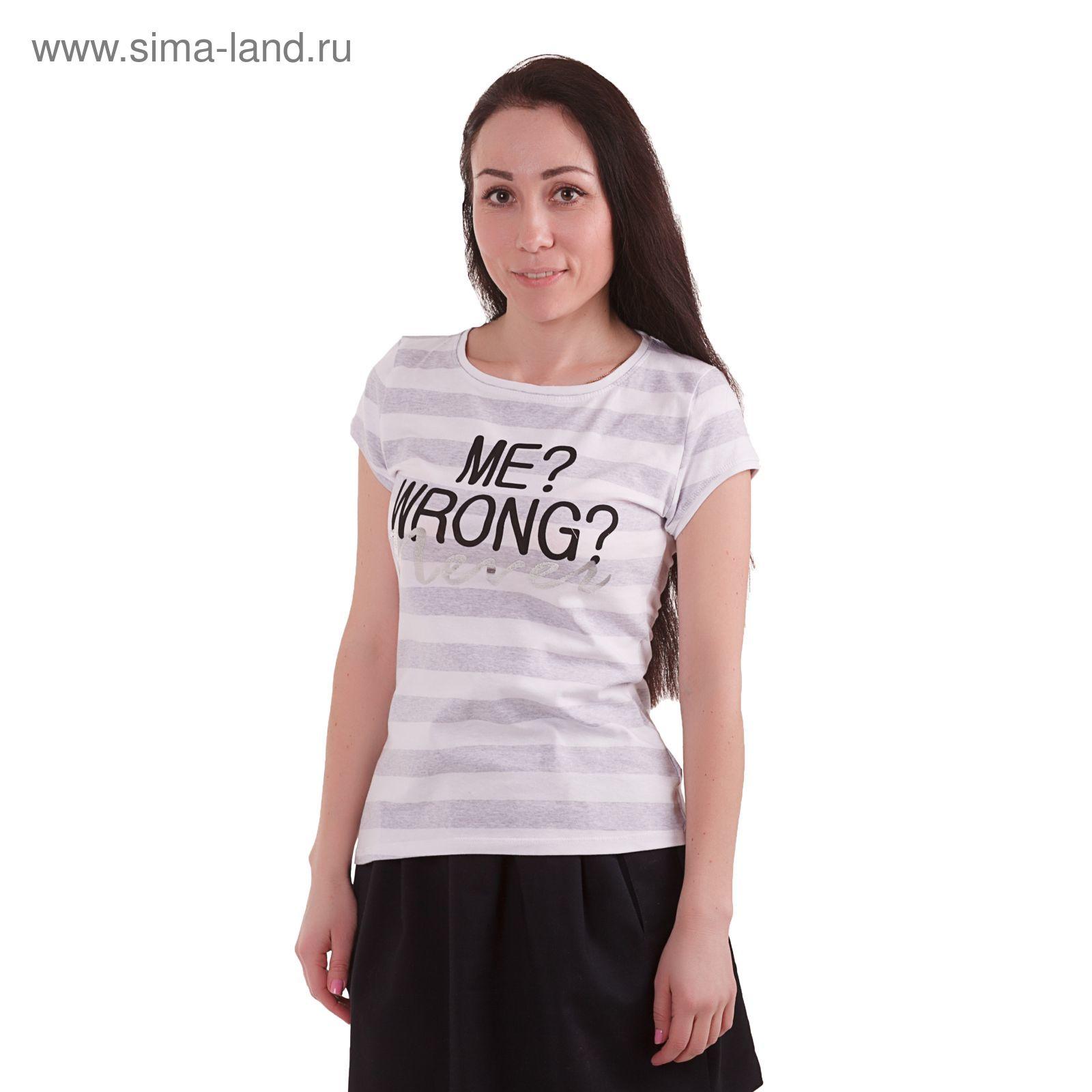 Futbolka Zhenskaya 10200110013 Razmer 40 Xxs Rost 170 Sm Cvet