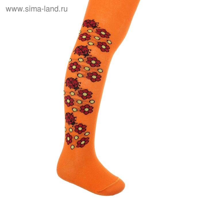 Колготки для девочки КДД1-2705, цвет оранжевый, рост 92-98 см