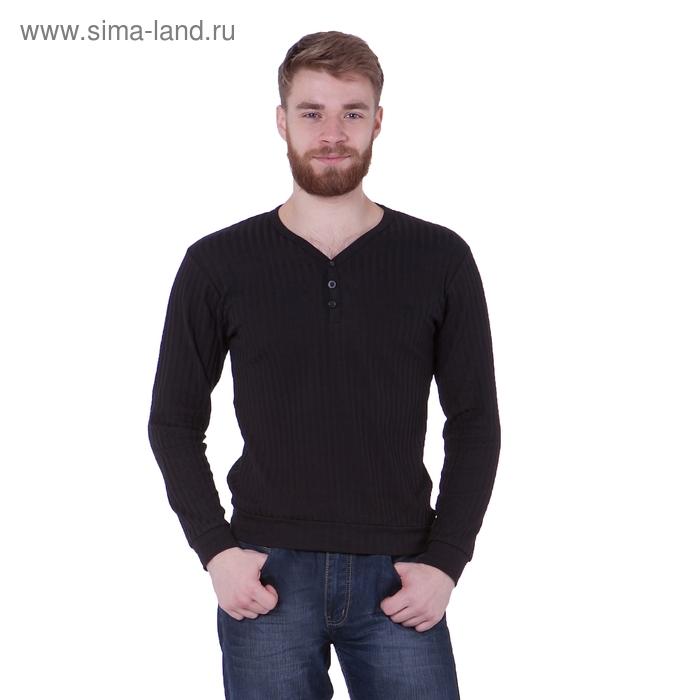 Джемпер мужской, цвет чёрный, размер L, интерлок (арт. 830)