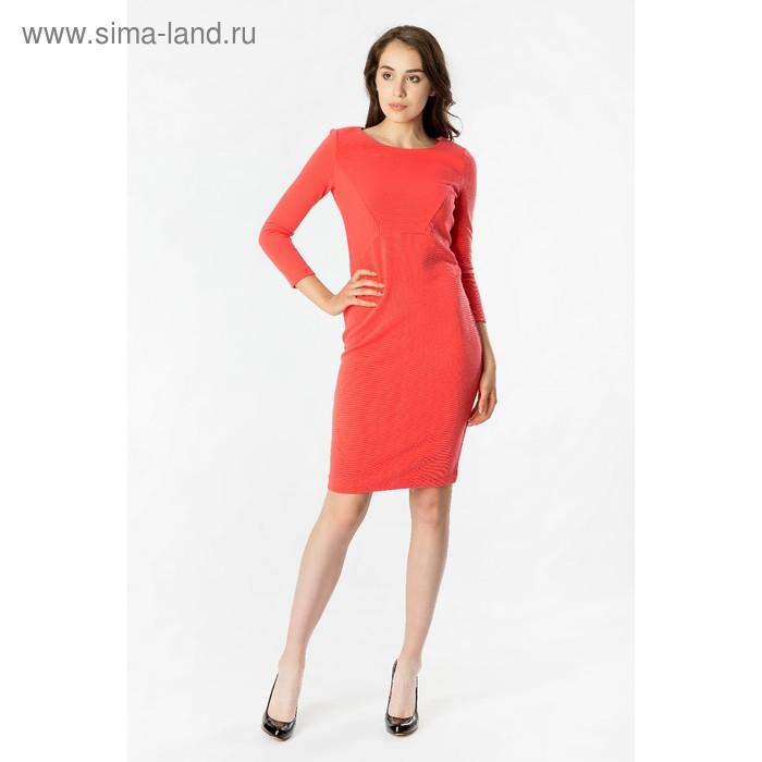 Платье женское 40200200072, размер 44 (S), рост 170 см, цвет коралл